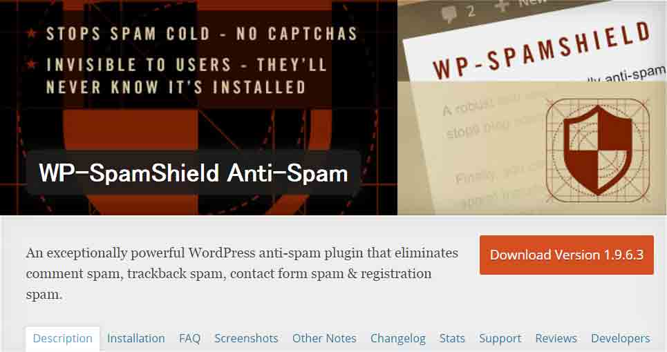 WP-SpamShield-Anti-Spam-Plugin
