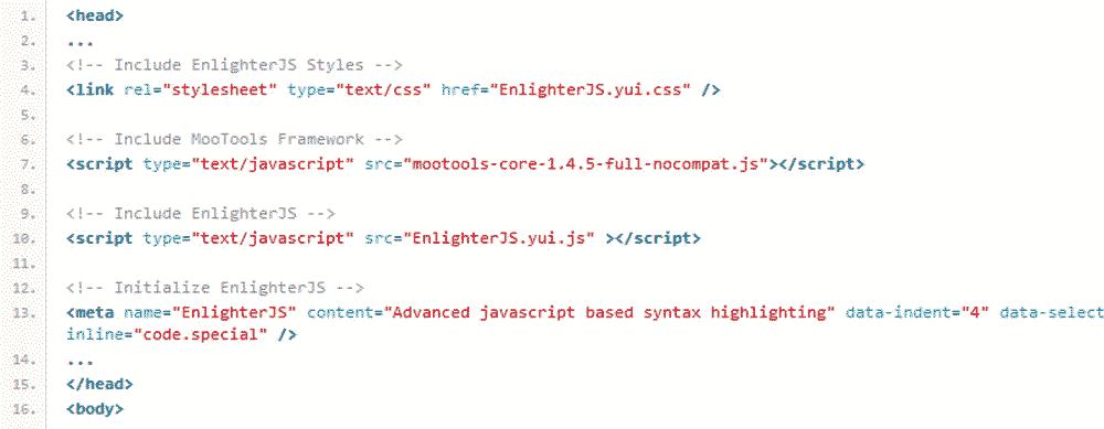 code-enlighter