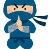 忍者Admax、審査がゆるいコンテンツマッチ広告