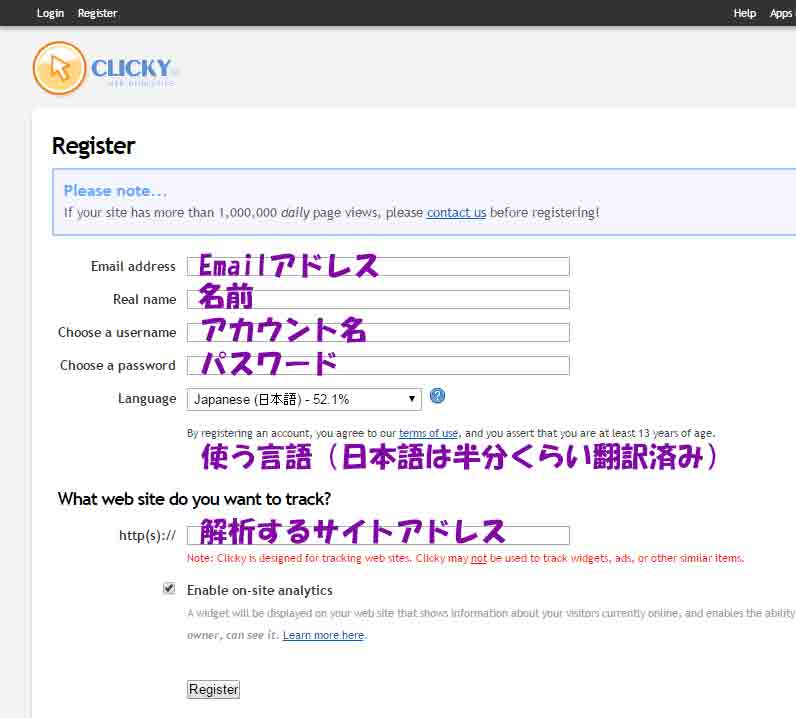 register-Clicky-account