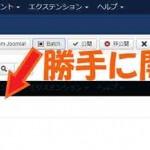 CloudFlare使用時にバックエンドで、勝手にウィンドウが開くとき