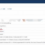 Joomlaセキュリティパッチ3.4.7