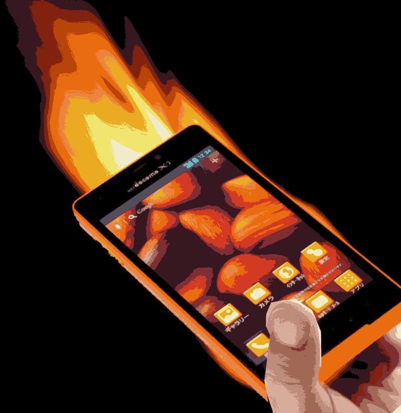 burning-phone