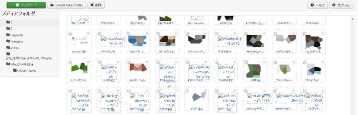 Joomla-media-folder