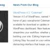 WordPress 4.5.0「コールマン」公開、新機能インラインリンクはバグ付き?→動いた!