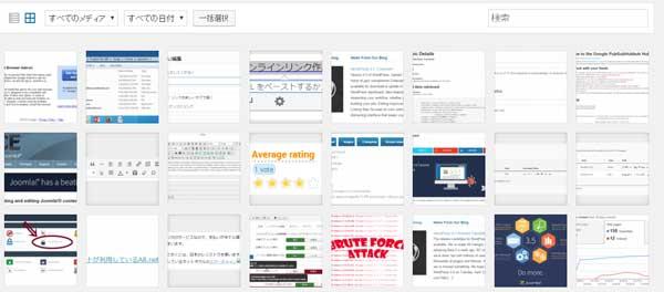 Wordpress-media-library