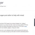 Google BloggerはHTTPS(SSL)対応ブログが作れる