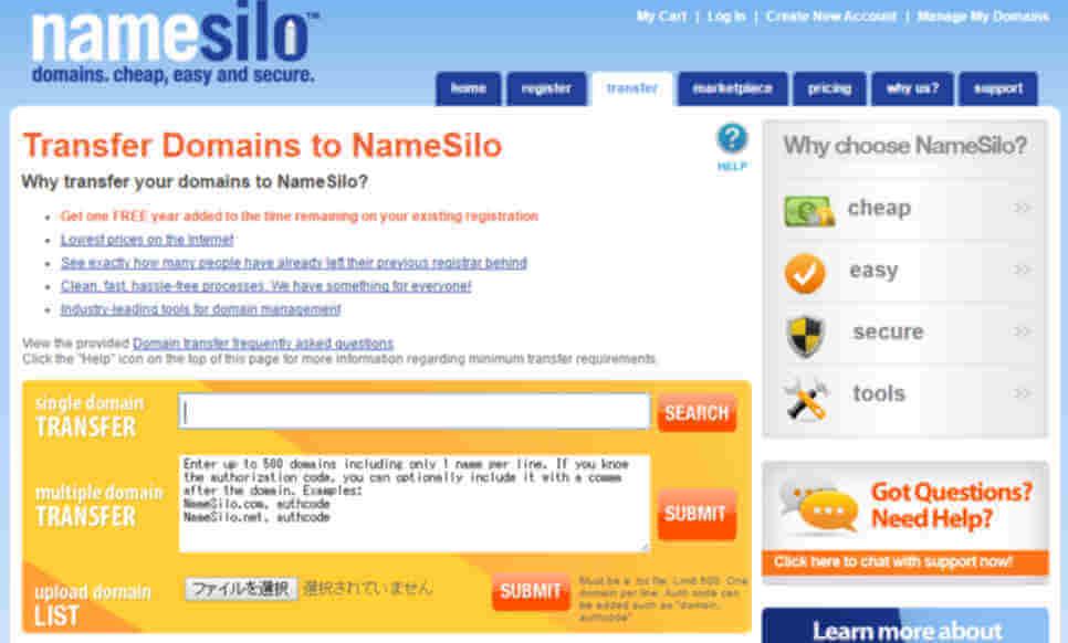 namesilo-search