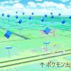 ポケモンGOの日本公開から1か月、ブームは収束しつつ