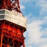 日本国内のLTE(4G)周波数帯域:2016年