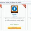 JoomlaのAMP対応用プラグイン