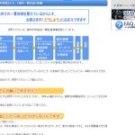 ショートカットキーボードの返礼品【ふるさと納税2020】
