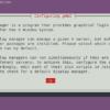 Ubuntu 20.04の起動時CUI、GUI設定